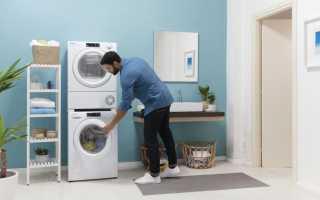 Как поставить стирать стиральную машину