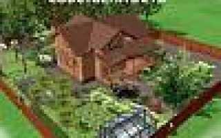 Как оформить строение на собственном участке