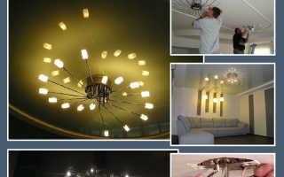 Как повесить потолочный светильник на натяжной потолок