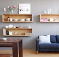 Как разместить полочки на стене