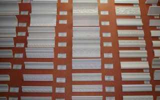 Как правильно нарезать углы потолочного плинтуса видео