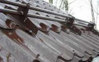 Как правильно устанавливать снегозадержатели на металлочерепицу