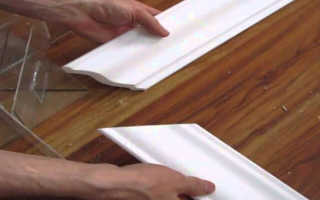 Как правильно зарезать потолочный багет