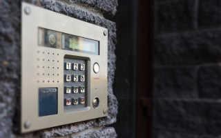 Как открыть домофон если нет ключа