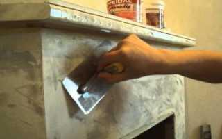 Как обделать печку в доме своими руками