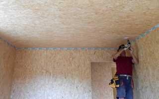 Как подшить потолок в гараже осб плитой