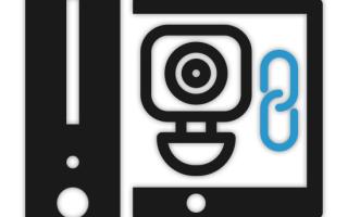 Как подключить видеорегистратор видеонаблюдения к компьютеру