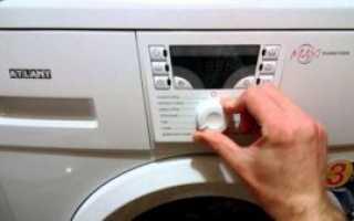 Как подключить стиральную машину атлант