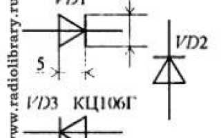 Как обозначается тиристор на схеме