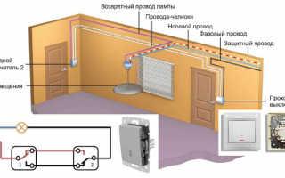 Как подключить проходной выключатель схема подключения видео
