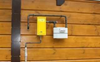 Как подключить газ к земельному участку
