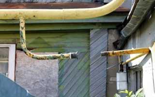 Как проложить газовую трубу в доме