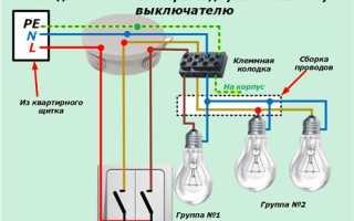Как поменять люстру самому с двумя проводами