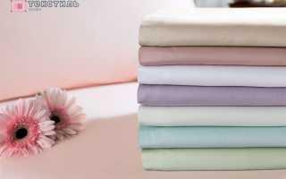 Как правильно сложить постельное белье видео