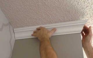 Как правильно наклеить потолочный плинтус из пенопласта