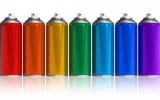 Как отмыть аэрозольную краску