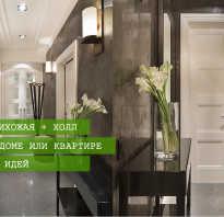 Как обустроить холл в доме