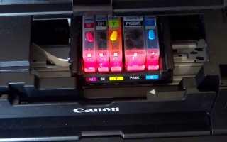 Как промыть струйный принтер canon