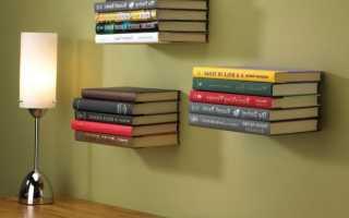 Как повесить полки на стену без уголков