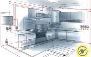 Как проложить проводку на кухне