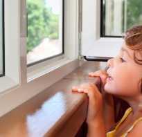 Как открыть замок от детей на окне