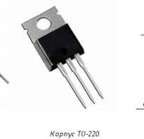 Как подключить npn транзистор