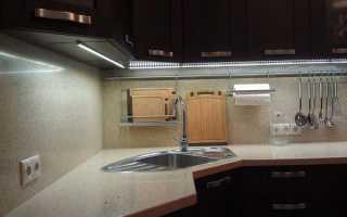 Как провести подсветку на кухне