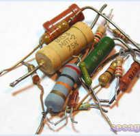 Как определить мощность резистора по размеру