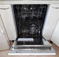 Как пользоваться посудомоечной машиной электролюкс esl94200lo