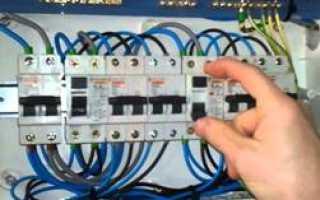 Как подключить узо и дифавтомат в щитке