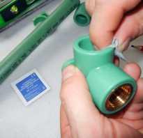 Как правильно паять полипропиленовые трубы армированные стекловолокном
