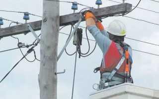 Как подключить жилой дом к электросетям