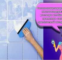 Как оттереть затирку с рельефной плитки