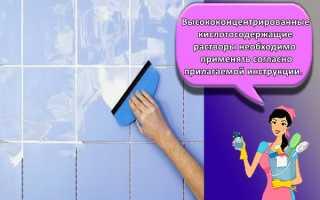 Как отмыть затирку с керамогранита