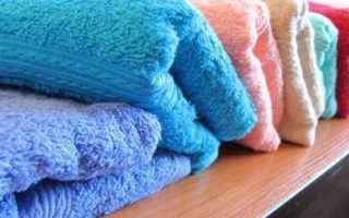 Как прокипятить полотенца махровые