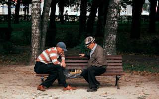 Как работает пенсионная реформа