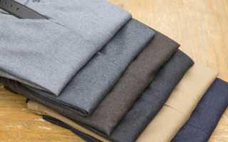 Как почистить брюки от блеска
