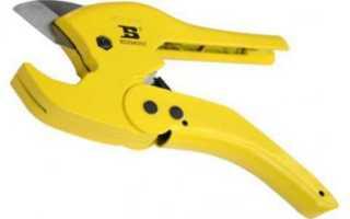 Как пользоваться ножницами для резки полипропиленовых труб