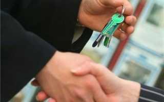 Как правильно оформить сдачу квартиры в наем