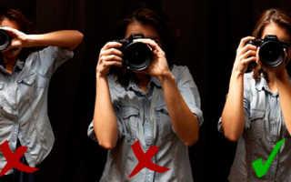 Как правильно фотографировать зеркальным фотоаппаратом canon