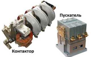 Как подключить электродвигатель через магнитный пускатель