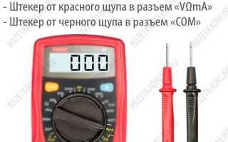Как проверить вольтаж в розетке мультиметром