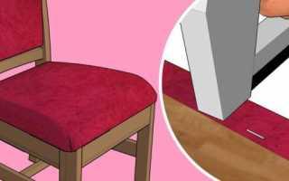 Как правильно перетянуть стулья