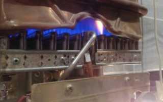 Как почистить запальник газовой горелки